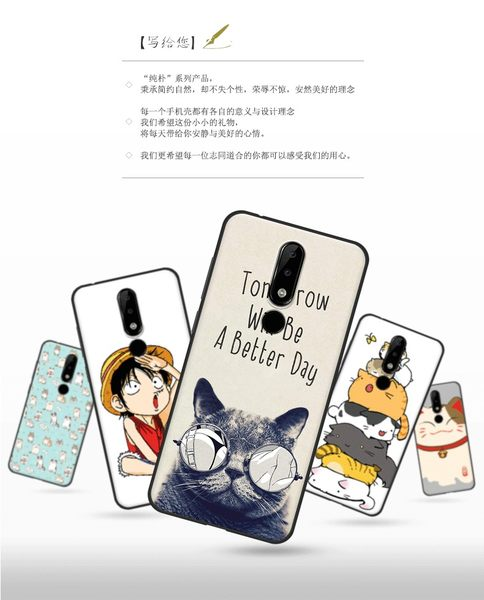 諾基亞 Nokia 5.1 PLUS 手機殼 高品質 純樸 彩繪 保護套 時尚 卡通 招財貓 保護殼 全包 軟殼