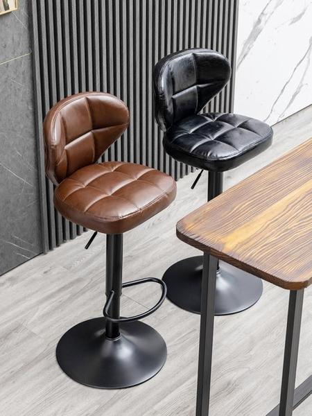 吧檯椅 吧臺椅現代簡約升降旋轉靠背前臺凳輕奢家用時尚吧椅鐵藝高腳椅子免運快出