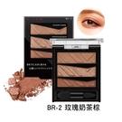 凱婷 大眼小顏三色眼影盒 BR-2玫瑰奶茶棕 (2.4g)