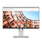 DELL 23.8吋 IPS 螢幕 U2414H-3Y