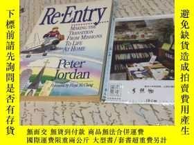 二手書博民逛書店英文原版罕見RE - ENTRY : MAKING THE TR