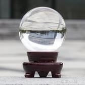 8CM招財白水晶風水球創意透明攝影拍照家居辦公桌客廳玄關擺件裝飾品 藍嵐