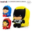 《飛翔無線3C》travelmall DC 正義聯盟授權 兒童專用3D立體後背包│公司貨│蝙蝠俠 超人 神力女超人