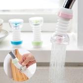 過濾器居家家水龍頭防濺花灑自來水過濾嘴廚房濾水器噴頭過濾器節水器 伊蘿鞋包