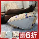 ●台灣製造 ●抬腿不必再辛苦的靠在90度牆面上  ●可當靠枕、坐墊、舒腿枕、半臥枕