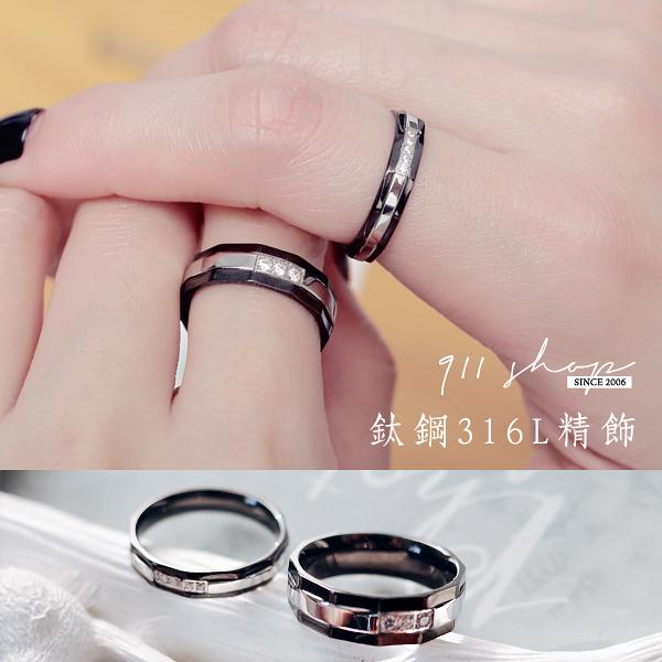 Cherish.鈦鋼精飾。雙色排鑽切角戒指/情侶對戒 (可另購刻字)【L301】*911 SHOP*