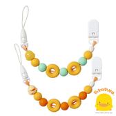 黃色小鴨 夜光甜甜圈奶嘴鍊(食品級矽膠不傷齒齦)