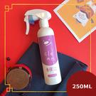 (即期良品)香頭寶寶Clean 次氯酸抗菌液 50ppm 250ml 噴瓶組【i -優】