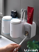 牙膏機 ecoco 全自動擠牙膏神器吸壁掛式擠壓器套裝家用免打孔牙刷置物架 【618 購物】