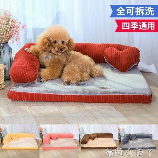 狗窩冬天保暖可拆洗泰迪小型大型犬狗床寵物窩貓床貓窩四季通用 NMS蘿莉新品