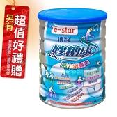 來而康 博智 妙糖康活力滋養素 一箱十二罐 贈送隨身包每罐一包