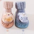 兒童鞋 軟底防滑地板襪春款男女寶寶學步純棉中筒襪子鞋【快速出貨八折下殺】