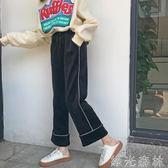 女裝韓版高腰寬鬆加厚加絨休閒褲個性線條闊腿褲九分褲顯瘦潮 綠光森林
