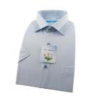 【南紡購物中心】【襯衫工房】長袖襯衫-白底天空藍條紋