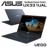 ASUS 華碩 UX331UAL-0021C8250U 深海藍 UX331U UX331