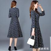 碎花連身裙女秋季新款顯瘦遮肚中長款長袖洋裝氣質大碼媽媽裝 EY5012 『東京衣社』