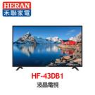 【HERAN 禾聯】43吋 高畫質液晶顯示器+視訊盒 HF-43DB1