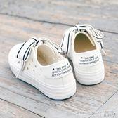 休閒鞋 透氣小白鞋女新款韓版百搭學生板鞋原宿ulzzang鏤空帆布鞋夏 晶彩生活