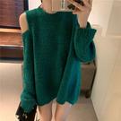 NXS 露肩 軟毛 毛衣 針織 長版 顯瘦 性感 毛毛 上衣 混色 韓國