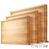 粘板 太菜板面板實木家用切菜板揉面案板和面板搟面板大號粘板刀板 叮噹百貨