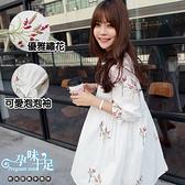 優雅繡花顯瘦泡泡袖設計孕婦洋裝 白【COH601201】孕味十足 孕婦裝