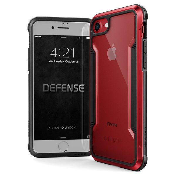 X-doria Defense 二代刀鋒防摔殼 iPhone 8 plus 5.5吋 快拆 軟膠內托 防摔減震 神盾級