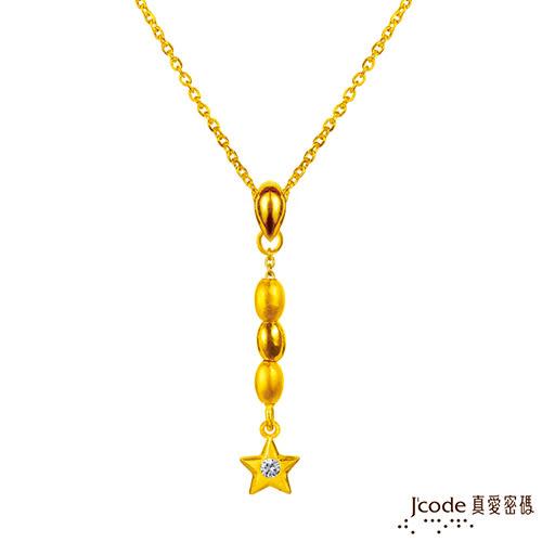 J'code真愛密碼 許願星泡泡 黃金項鍊