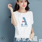 t恤短袖女裝2020年新款潮高腰短款純棉半袖衫紅色上衣寬鬆夏季『摩登大道』