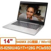 【綠蔭-免運】Lenovo IdeaPad 520S 14IKBR 81BL003WTW 14吋筆記電腦