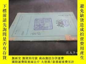 二手書博民逛書店diplomatic罕見and consular reports