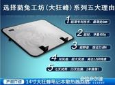 大狂蜂筆記本散熱器底座支架戴爾聯想電腦散熱風扇14寸15.6靜音水朵拉朵衣櫥