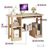 簡易桌子電腦桌 電腦臺式桌家用簡約經濟型書桌學生臥室學習寫字桌 zh2870【優品良鋪】