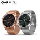 Garmin vivomove Luxe 指針智慧腕錶 (米蘭式編織款錶帶) (42mm)