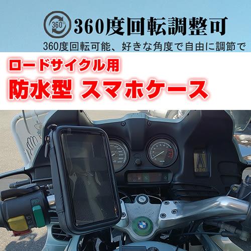 bws r iphone7 iphone8 iphone x 8 plus htc garmin note gogoro 2皮套防水套重機車導航支架