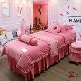 秋冬美容床罩四件套客製牛奶絨美容院床套按摩床床罩送被芯190*80YYJ 快速出貨
