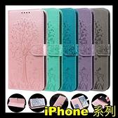 【萌萌噠】iPhone XR Xs Max 6 7 8 plus SE2 壓花系列 樹下鹿 側翻掀蓋皮套 全包軟殼 插卡 支架 手機套