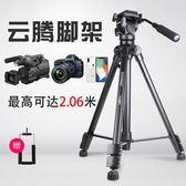 云騰691單反攝像機三腳架液壓阻尼專業相機佳能尼康索尼攝影三角架 MKS雙十一
