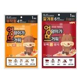 韓國 Farmtech 12小時熱感發熱軟墊(一片入) 款式可選【小三美日】