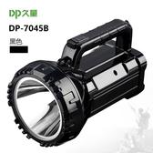 【快出】手電筒LED強光可充電探照燈超亮戶外遠射多功能手提礦燈家用