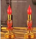 電燭臺供奉電蠟燭插電佛供燈家用壹對蓮花燈財神燈長明燈電燭燈 小山好物