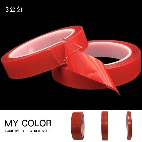 無痕 強力 膠帶 防水 車用 耐高溫 不殘膠 居家 透明壓克力雙面膠(30mm)【P178】color me