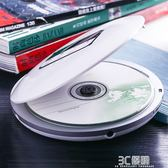 CD機  HOTT 學生用cd機播放器家用學英語 便攜式CD播放機發燒 隨身聽 3C優購HM