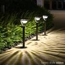 太陽能燈戶外庭院燈別墅家用草坪燈防水花園室外景觀超亮插地燈 618購物節 YTL