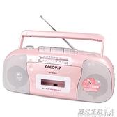 收錄機錄音機學生英語復讀機磁帶機磁帶TF復讀轉錄 WD