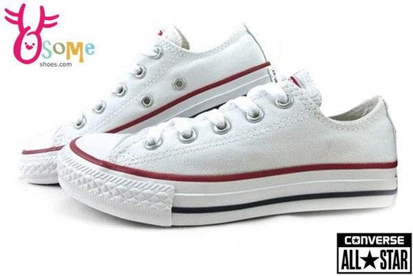 All STAR★Converse帆布鞋 小童 基本款低筒帆布鞋 G9833#白色◆OSOME奧森童鞋/小朋友