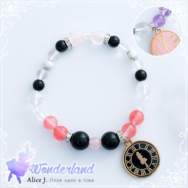 人緣戀愛系 時鐘齒輪愛麗絲夢遊仙境能量水晶手鍊