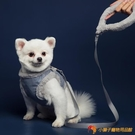 狗狗胸背帶牽引遛狗繩可愛小兔絨衣貓咪背心式【小獅子】
