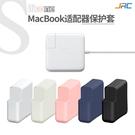保護套 macbook適配器保護套 Macbook12 air13 Pro13/15 蘋果筆記本電源套 夜光電源套