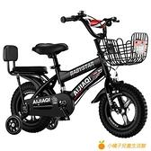 兒童自行車男孩2-3-6-8-10歲小孩單車腳踏車12-18寸寶寶童車女孩【小橘子】