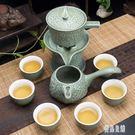 石磨茶具套裝家用創意懶人茶壺半全自動功夫泡茶器簡約茶杯 LR11498【優品良鋪】
